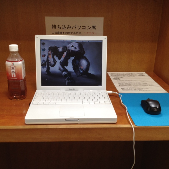 ibook_in_japan